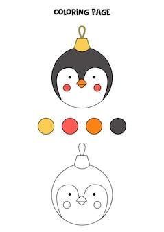 Farbe niedlichen cartoon weihnachtskugel. arbeitsblatt für kinder.