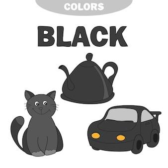 Farben lernen - arbeitsblatt-set für kinder. schwarzes auto, katze, teekanne