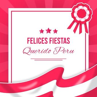 Farbverlauf fiestas patrias de peru illustration