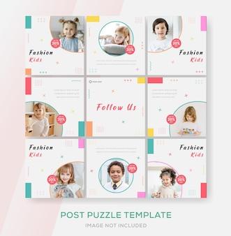 Fashion sale banner kinder für instagram puzzle post template premium-vektor