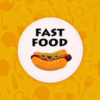 Fast-food-illustration