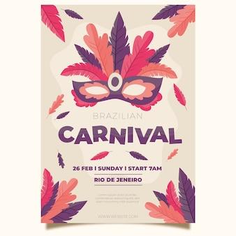 Federn auf karnevals-parteiplakat der maske hand gezeichnetem