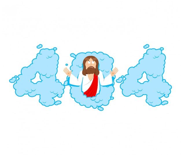 Fehler 404. jesus christus ist überrascht.