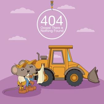 Fehler 404 nichts gefunden banner