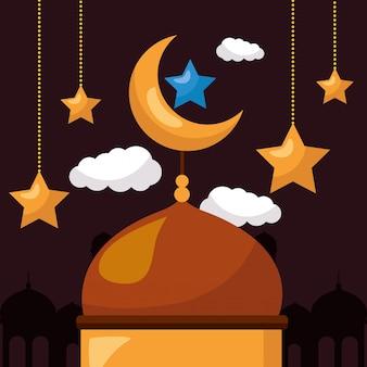 Feier eid mubarak