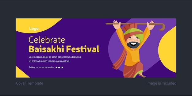 Feiern sie baisakhi facebook cover design-vorlage