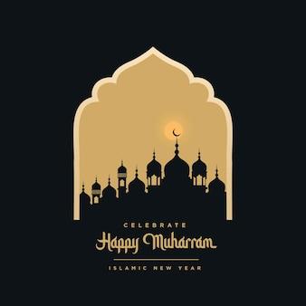Feiern sie glückliches muharram islamisches neujahrsfahnendesign