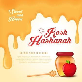 Feiertag rosch hashanah. hintergrund mit honig auf apfel.