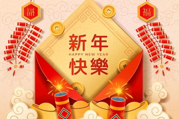 Feiertagspapier geschnitten mit chinesischer neujahrskalligraphie mit rotem umschlag oder päckchen und geld