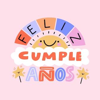 Feliz cumpleaños schriftzug design