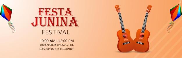 Festa junina einladungsbanner