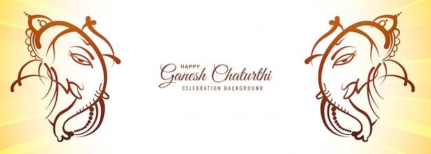 Festival banner für glückliche ganesh chaturthi banner hintergrund