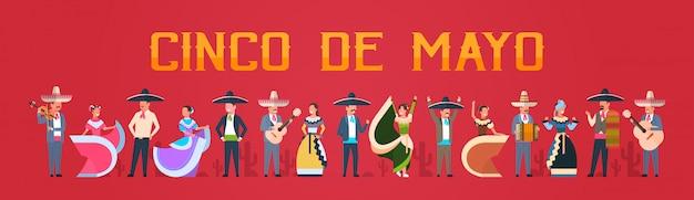 Festival cinco de mayo mit mexikanischen leuten in den musikern der traditionellen kleidung