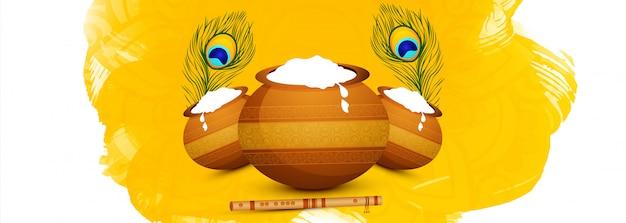 Festival der janmashtami-banner-feierkarte