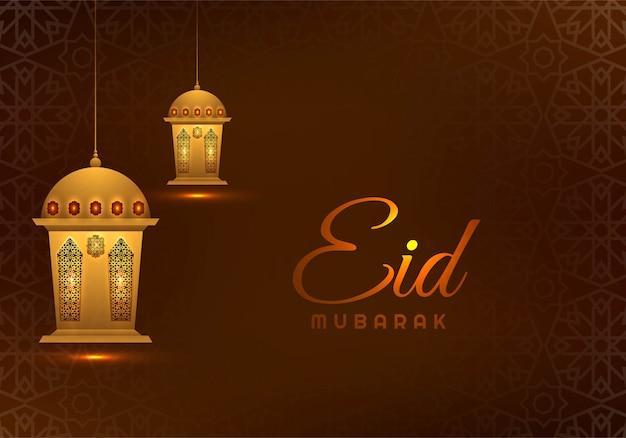 Festival eid mubarak hintergrund