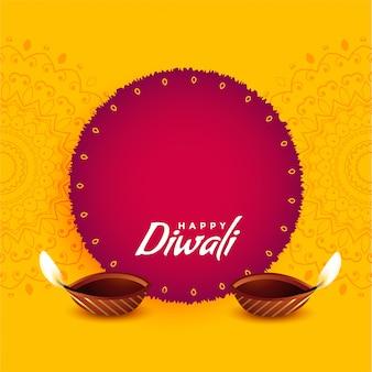 Festival Gruß Design für Diwali