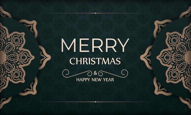 Festliche broschüre frohe weihnachten und ein glückliches neues jahr in dunkelgrüner farbe mit abstraktem gelbem muster