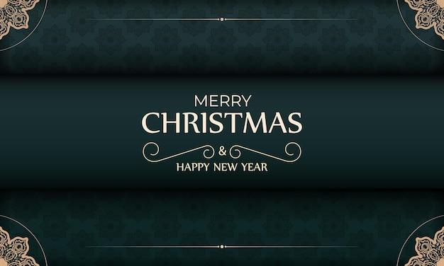 Festliche broschüre frohe weihnachten und ein glückliches neues jahr in dunkelgrüner farbe mit gelber vintage-verzierung