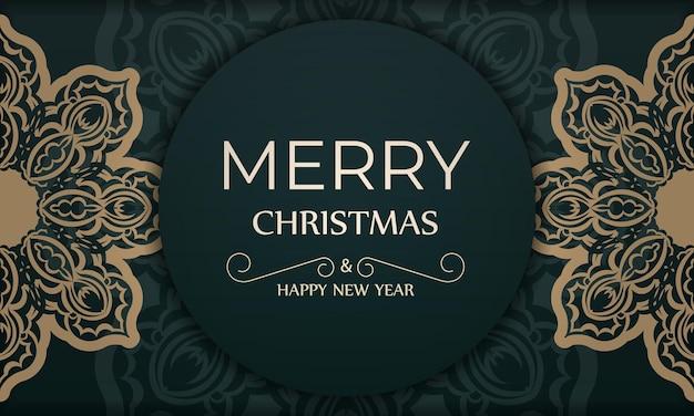 Festliche broschüre frohe weihnachten und ein glückliches neues jahr in dunkelgrüner farbe mit luxuriösem gelbem muster