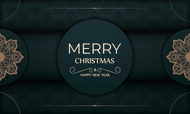 Festliche broschüre frohe weihnachten und ein glückliches neues jahr in dunkelgrüner farbe mit luxuriösem gelbem ornament
