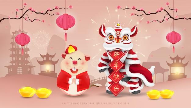 Fette maus- oder rattenpersönlichkeit mit chinesischer tracht und löwentanz. frohes neues design. übersetzen: frohes chinesisches neujahr. isoliert.