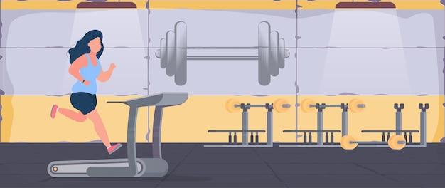 Fettes mädchen läuft auf einem laufband im fitnessstudio. laufende dicke frau in der turnhalle. das konzept der gewichtsabnahme und eines gesunden lebensstils. vektor