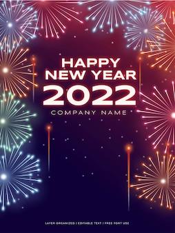 Feuerwerk neujahr 2022 hintergrund premium-vektor
