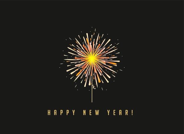 Feuerwerk und feier, gewinner, siegesplakat, banner