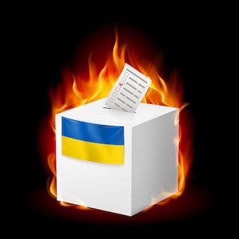 Feurige wahlurne der ukraine. revolutionszeichen