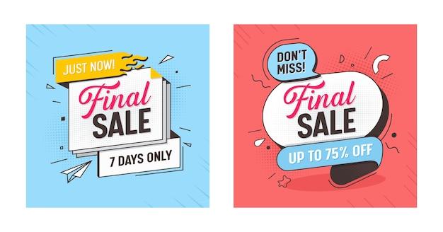 Final sale discount offer banner set. mega discount ribbon