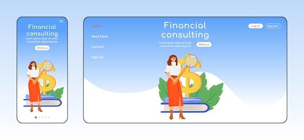 Finanzielle beratung adaptive landingpage flache farbvorlage. unterstützung bei der zahlung von steuern für mobilgeräte und pcs. kompetenter service einseitige website-benutzeroberfläche. plattformübergreifendes design von webseiten