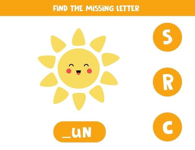 Finde den fehlenden buchstaben nette lächelnde sonne pädagogisches rechtschreibspiel für kinder