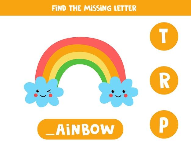 Finde den fehlenden buchstaben. netter bunter regenbogen mit wolken. pädagogisches rechtschreibspiel für kinder.
