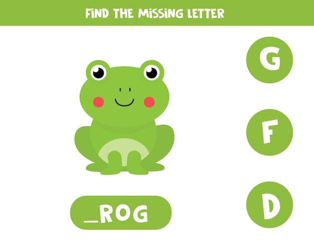 Finde den fehlenden buchstaben. netter karikaturfrosch. pädagogisches rechtschreibspiel für kinder.