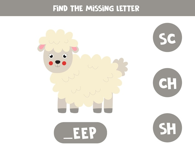 Finde den fehlenden buchstaben. nettes cartoonschaf. pädagogisches rechtschreibspiel für kinder.