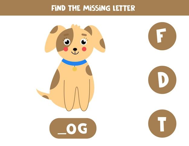 Finde den fehlenden buchstaben. pädagogisches rechtschreibspiel für kinder. illustration des karikaturhundes, praktizierendes englisches alphabet. druckbares arbeitsblatt.