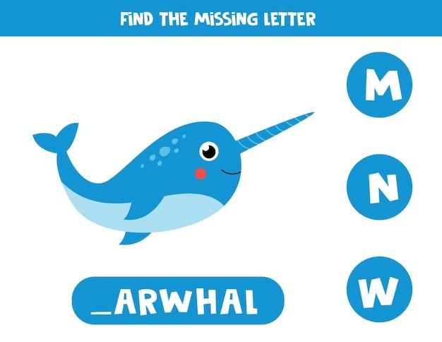 Finde den fehlenden buchstaben. pädagogisches rechtschreibspiel für kinder. süßer cartoon-narwal. englisches alphabet üben. druckbares arbeitsblatt.