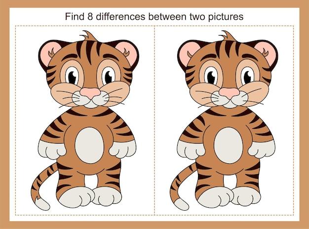 Finde den unterschied für kinder mit einem süßen tiger eine pädagogische aktivität mit einem lustigen tiger