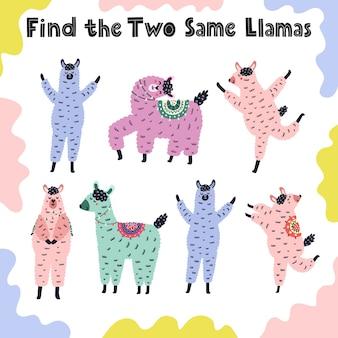 Finde die beiden gleichen lamas. lernaktivitätsspiel für kleinkinder. vorschulvergleichsarbeitsblatt für kinder. illustration