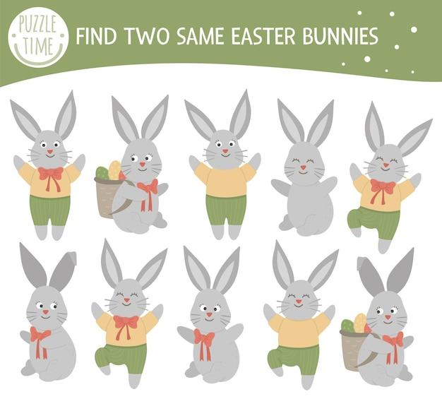 Finde zwei gleiche hasen. oster-matching-aktivität für kinder im vorschulalter mit niedlichen kaninchen.
