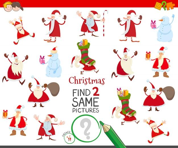 Finde zwei gleiche weihnachtsmann-charaktere für kinder