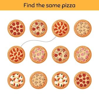 Finden sie das gleiche pizza-arbeitsblatt für kinder im kindergarten, vorschule und schulalter