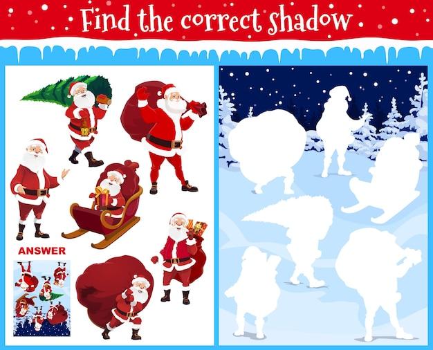 Finden sie das richtige schattenkinder-weihnachtsspiel mit dem weihnachtsmann. vorschule oder kindergartenalter kinder logisches puzzlespiel oder labyrinth mit santa charakter im schlitten, tragen sack und weihnachtsbaum cartoon vektor
