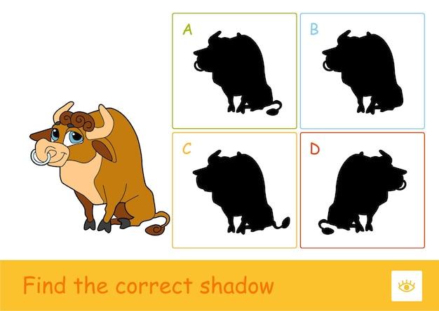 Finden sie das richtige schattenquiz, das kinderspiel mit einfacher illustration lernt