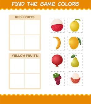 Finden sie die gleichen farben von früchten. such- und matching-spiel. lernspiel für kinder und kleinkinder vor der schule