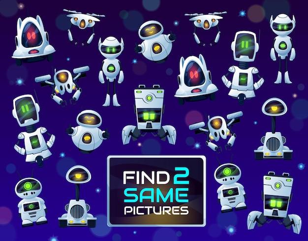 Finden sie die gleichen roboter oder drohnen kinderspiel, puzzle oder rätsel