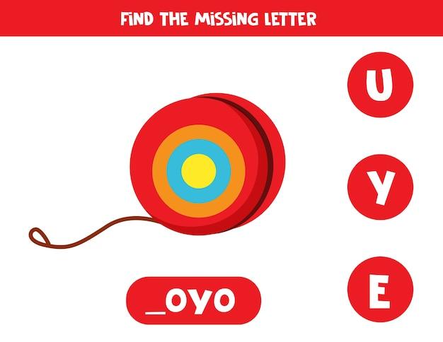 Finden sie fehlenden buchstaben mit cartoon spielzeug yoyo. lernspiel für kinder. arbeitsblatt zur rechtschreibung in englischer sprache für kinder im vorschulalter.