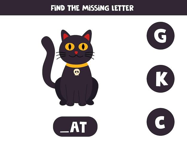 Finden sie fehlenden buchstaben mit süßer schwarzer katze. arbeitsblatt rechtschreibung.