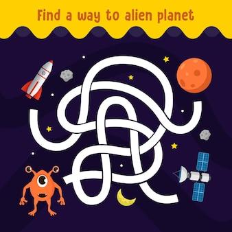 Finden sie ihren weg zum labyrinth des fremden planeten für kinderspiel Premium Vektoren
