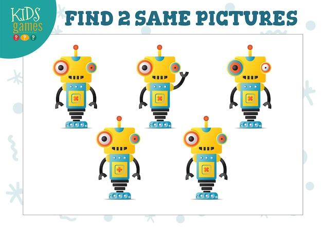 Finden sie zwei gleiche bilder kinder puzzle-vektor-illustration. aktivität für kinder im vorschulalter mit passenden objekten und 2 identische finden. lustiger roboter der karikatur oder außerirdisches spiel Premium Vektoren